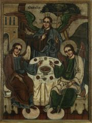 The Old Testamentary Holy Trinity, 17th c., Weremień